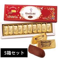 イタリア お土産 ギフト プレゼント カファレル ジャンドゥーヤチョコレート(袋付) 5箱セット 食品 菓子 スイーツ チョコレート チョコ ID:80653320