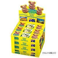 オーストラリアお土産 オーストラリア土産 オーストラリアおみやげ/キュートコアラ チョコレート 12...