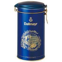 ドイツ土産 ドイツお土産 みやげ おみやげ ダルマイヤーコーヒー  1700年創業の老舗ダルマイヤー...