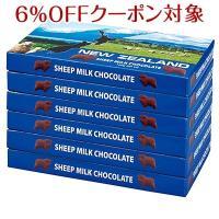 ニュージーランドお土産 ニュージーランド土産 ニュージーランドおみやげ/シープ ミルクチョコレート ...