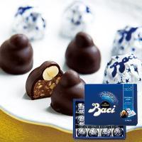 イタリア土産 イタリアお土産 みやげ おみやげ バッチ チョコレート  イタリアのキスをおみやげに。...
