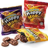シンガポール土産 シンガポールお土産 みやげ おみやげ ハッピームー チョコ味クッキー 40パックセ...