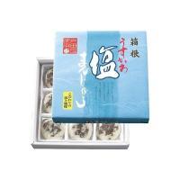 神奈川土産 箱根 うすかわ塩まんじゅう 和菓子 スイーツ 饅頭 ID:81920086
