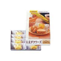 栃木土産 大麦ダクワーズ 洋菓子 スイーツ  ID:81920108