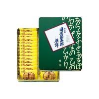 栃木土産 日光甚五郎煎餅 和菓子 スイーツ 煎餅 ID:81920111