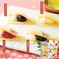 京都土産 プチクレープ 生八ツ橋 和菓子 スイーツ  ID:81960017