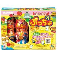 大阪土産 関西限定ぷっちょグミミックスジュース味 洋菓子 スイーツ  ID:84030092