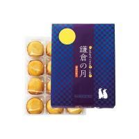 神奈川土産 鎌倉の月 洋菓子 スイーツ  ID:81920079