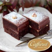 カファレル ジャンドゥーヤチョコレートケーキ  店舗で大人気のカンパーナの形を変えてご提案。 カファ...