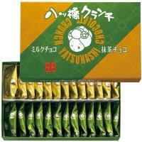 京都土産 八ツ橋クランチ 詰合せ 洋菓子 スイーツ チョコレート ID:81960008
