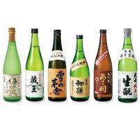 青森土産 東北日本酒 バラエティ(6種6点 約7.6kg) 酒類 清酒 ID:81917010