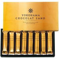 神奈川土産 ヨコハマ ショコラサンド 洋菓子 スイーツ サブレ クッキー ゴーフレット ID:81920076
