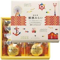 神奈川土産 横濱みらい 洋菓子 スイーツ サブレ クッキー ゴーフレット ID:81920077