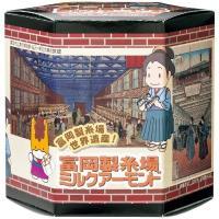群馬土産 富岡製糸場 ミルクアーモンド 洋菓子 スイーツ サブレ クッキー ゴーフレット ID:81920095