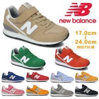 ニューバランス 子供靴 スニーカー キッズ YV996 new balance