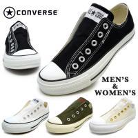 【商品名】 CONVERSE コンバースALL STAR SLIP 3 OX オールスター スリップ...