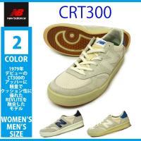 【商品名】 new balance ニューバランスCRT300 【カラー名】 WA:WHITE/NA...