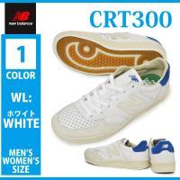 【商品名】 new balance ニューバランス CRT300 【カラー名】 WL:WHITE(ホ...