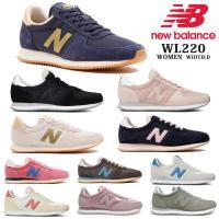 【商品名】 new balance ニューバランス  WL220 BG/BK/WT/OG   【カラ...
