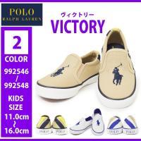 【商品名】 POLO RALPH LAUREN ポロ ラルフ ローレンVICTORY ヴィクトリー ...