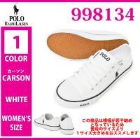 【商品名】 POLO RALPH LAUREN ポロ ラルフ ローレン998134 【カラー名】 w...