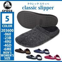 【商品名】 crocsクロックス 203600 classic slipperクラシック スリッパ ...