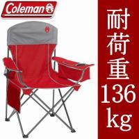 Coleman コールマン チェア コンパクト 折り畳み 椅子 アウトドア バーベキュー 頑丈 ワインレット 収納袋 ドリンクホルダー COOLER QUAD CHAIR