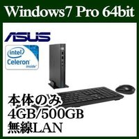 ■主な仕様■ 【OS】: Windows 7 Professional 64bit        (...