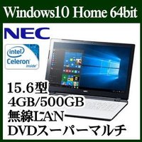 【年賀状、ハガキが作成可能な筆ぐるめ「23 for NEC」など豊富なソフトを搭載したWindows...