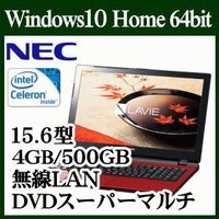 ■主な仕様■ 【OS】: Windows 10 Home 64ビット 【CPU】: Intel Ce...