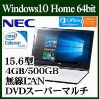 ■主な仕様■ 【OS】: Windows 10 Home 64ビット 【CPU】: Intel Ce...