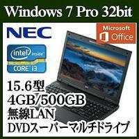 ■主な仕様■ 【OS】:Windows(R) 7 Professional 32ビット SP1 適用...