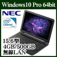 【CPUについて】 Celeron-3215U  Broadwell 1.7GHz ベンチマーク:1...