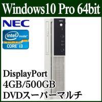 ■ NECのスタイリッシュデスクPC   Windows 10 Pro 64bit 搭載!  ディス...