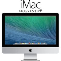 新品 新しい MF883J/A iMac Apple アップル Intel Core i5 1.4G...