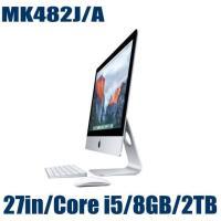 ※トラックパッドへの変更・追加はできません。  【OS】Mac OS X 【CPU】Intel Co...