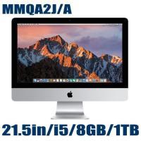 ■主な仕様■ 【OS】macOS High Sierra(搭載OSは工場出荷時期により異なります) ...