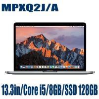 あすつく 新品 ノートパソコン Apple アップル MacBook Pro MPXQ2J/A スペースグレイ 13.3インチ Retinaディスプレイ 12300/13.3 マックブックプロ MPXQ2JA