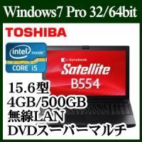 【信頼性・堅牢性の高いダイナブック!】  ●東芝HDDプロテクション  パソコン本体に内蔵された加速...
