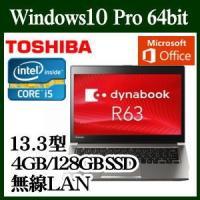 ■主な仕様■  【OS】: Windows 10 Pro 64ビット 【CPU】: Intel Co...