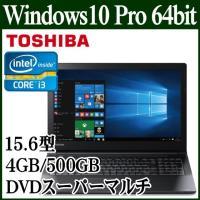 ●第6世代CPU搭載 インテル Core i3-6006U、メモリー4GB、500GBのHDD、OS...
