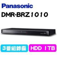 ■主な仕様■ 【HDD容量】1TB 【デジタルチューナー数】地上デジタル×3、BS・110度CS×3...