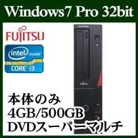 ■主な仕様■ 【OS】: Windows 7 Professional 32bit        (...