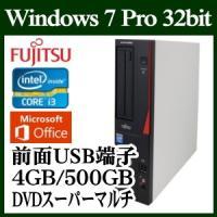 【高性能CPU Core i3、Office搭載Windows7 デスクトップパソコン】<BR...