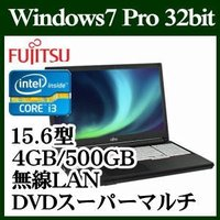 【高性能CPU Core i3搭載Windows7 Pro 32bit 15.6型ノートパソコン】 ...