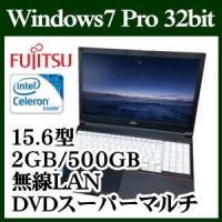【高性能CPU Celeron 搭載Windows7 Pro 32bitノートパソコン】  ■主な仕...