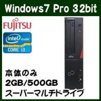 ■主な仕様■ 【OS】:Windows 7 Professional 32bit(Windows 8...
