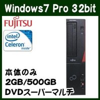 ■主な仕様■ 【OS】:  Windows 7 Professional 32bit        ...