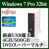 【便利な全面端子搭載!】  USB 3.0端子×2個、マイク端子×1個、ヘッドホン端子×1個を 全面...