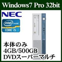 ■主な仕様■ 【OS】: Windows7 Pro 32bit(Win10DG) ( Windows...